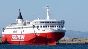 Photo of FAST FERRIES ANDROS ship