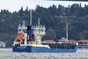 Photo of METIN IMAMOGLU ship