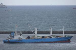 Photo of PONTOS ship