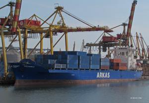 Photo of ARCANGELO ship