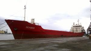 Photo of SEABEE ship