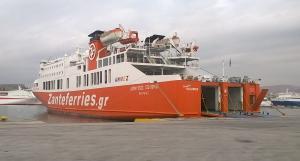 Photo of DIONISIOS SOLOMOS ship