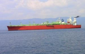 Photo of NUSA BRIGHT ship