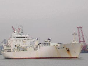 Photo of GREEN CHILE ship