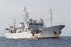 Photo of SEAPOL ONE ship