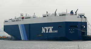 Photo of JINSEI MARU ship