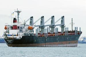 Photo of NAVIGATOR B ship