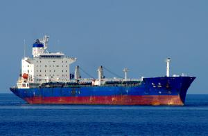 Photo of AN YUN ship