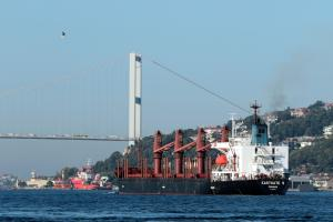 Photo of EASTGATE ship