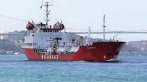 Photo of MILANGAZ 4 ship