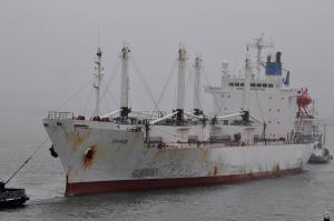 Photo of ZEFYROS REEFER ship