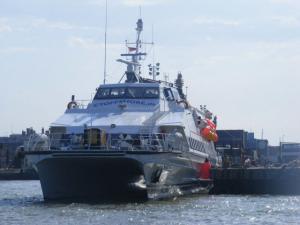 Photo of FORWARD ship