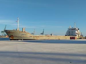 Photo of KRISTI 1 ship