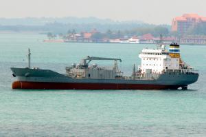 Photo of KORALIA ship