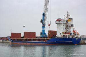 Photo of M/V NIHAL ship