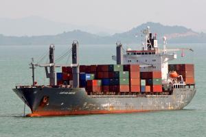 Photo of DN63 ship
