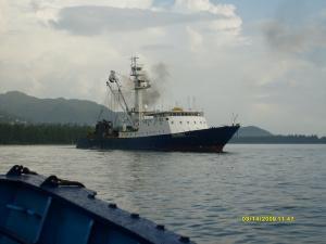 Photo of ATLANTIC GLORY ship