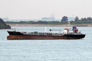 Photo of TRIPLE JOY ship