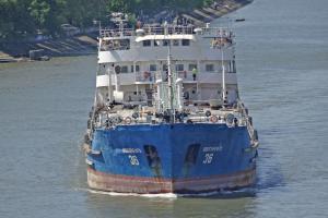 Photo of VOLGONEFT-36 ship