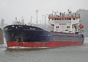 Photo of M\V AKCA 1 ship