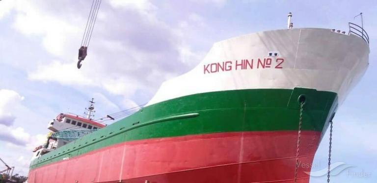 KONG HIN NO.2 photo