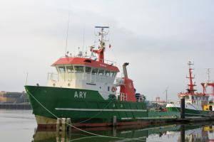 Photo of ARY (GUARD VESSEL) ship