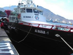 Photo of AL BAHAR 1 ship