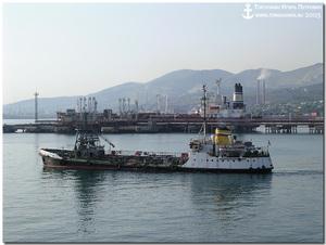 Photo of FYODOR KOTOV ship