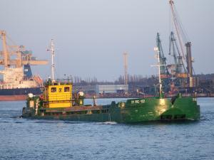 Photo of SM PRC 102 ship