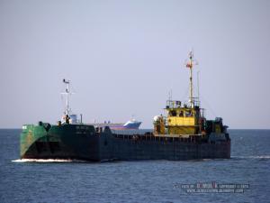 Photo of SM PRC 105 ship