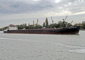 Photo of VOLGO DON 133 ship