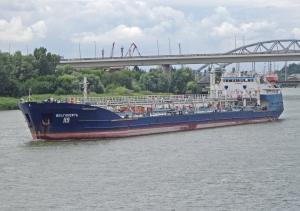Photo of VOLGONEFT-119 ship