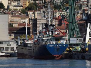 Photo of MECIT KAPTAN ship