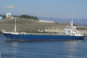 Photo of KINRIKIMARU NO.5 ship