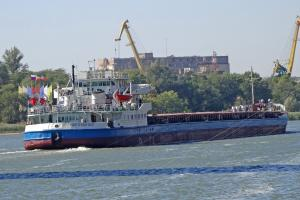 Photo of VOLGO-DON 5010 ship