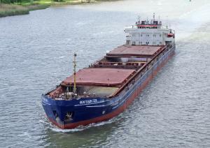 Photo of VOLGO-DON 5011 ship