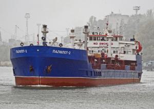 Photo of PALFLOT-2 ship
