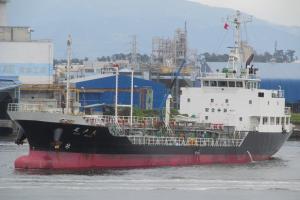 Photo of SETO MARU ship