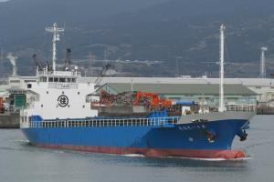 Photo of MARUSUMI MARU NO.11 ship