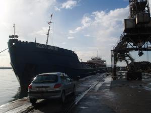 Photo of VOLGO-DON 207 ship