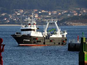Photo of POMBO CINCO ship