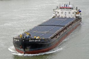 Photo of VOLGO-DON 197 ship