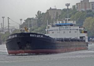 Photo of VOLGO-DON 141 ship