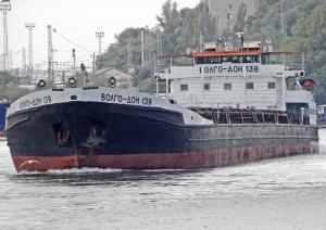 Photo of VOLGO-DON 139 ship