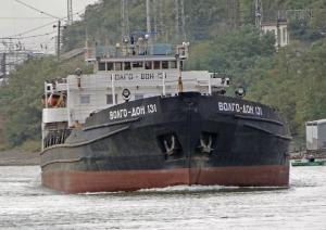 Photo of VOLGO-DON 131 ship