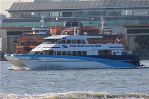 Photo of ATHENA ship