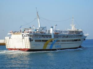 Photo of AG NEKTARIOS AIGINAS ship