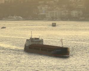 Photo of ARETI.GR ship