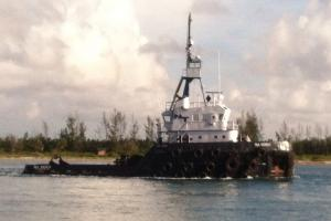 Photo of NA HOKU ship