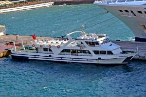 Photo of M/V KUSADASI EKSPRES ship